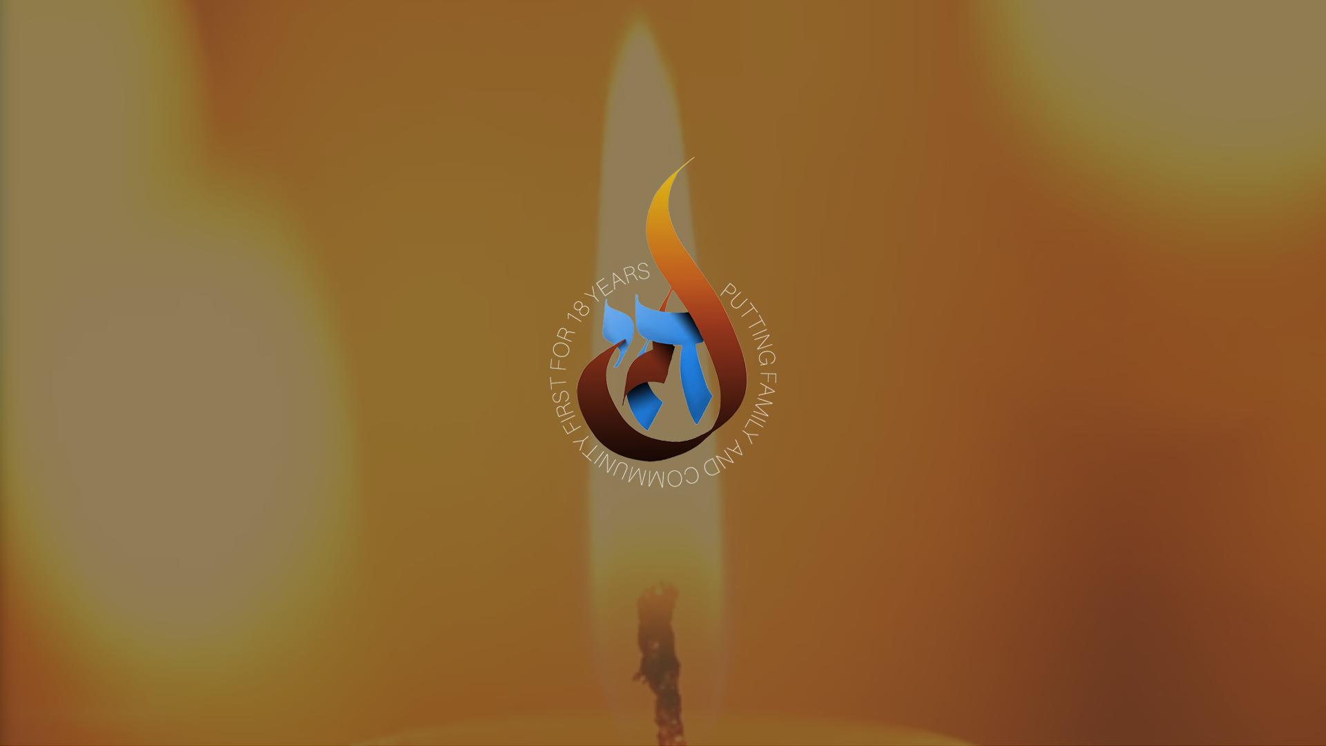 Flame Slide